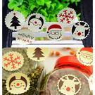 封口貼 六元素聖誕系 封口貼紙 5張共60枚入售 想購了超級小物