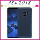 三星 2018版 A8+ A8Plus 蜂窩網格背蓋 透氣手機殼 全包邊保護套 磨砂手機套 硬殼 散熱保護殼 洞洞殼