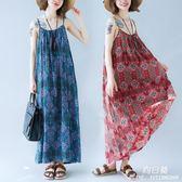 長裙 洋裝 大尺碼 女裝夏裝200斤mm吊帶連衣裙遮肚子顯瘦藏肉沙灘裙碎花