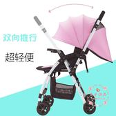 嬰兒手推車 超輕便攜可坐可躺折疊避震手推車