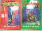 【書寶二手書T2/原文小說_MPE】How to Kill A Monster_Revenge of the Lawn Gnomes_2本合售