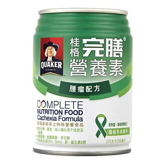 (加送腫瘤配方6入禮盒組) 桂格完膳營養素-腫瘤配方 1箱  *維康