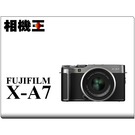 Fujifilm X-A7 Kit 鐵灰色〔含 XC 15-45mm 鏡頭〕平行輸入