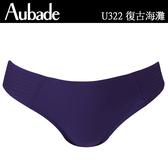 Aubade-復古海灘M三角泳褲(紫)U3