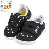 《布布童鞋》日本IFME愛心黑色超輕量寶寶機能學步鞋(13~15公分) [ P0B302D ]