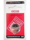 全館免運費【電池天地】 手錶電池 鈕扣電池 鋰電池 Panasonic CR2330 一顆