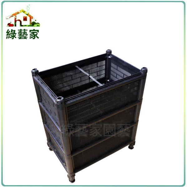 【綠藝家】三層加高DIY種植箱、栽培箱(型號D07)