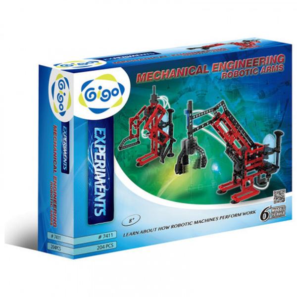 【智高 GIGO】#7411-CN 氣壓動能機械手臂