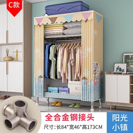 衣櫃家用臥室簡易布衣櫃現代簡約出租房鋼管加粗加固組裝收納櫃子 「免運」