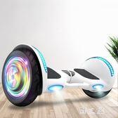 智慧電動自平衡車兒童8-12學生成年雙輪成人代步兩輪10寸越野 qz3723【野之旅】