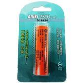 Aniki 18650鋰電充電電池 2300mA 正極凸頭
