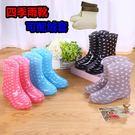 時尚雨鞋女成人韓國短筒水靴廚房可愛防滑防水鞋雨靴膠鞋 露露日記