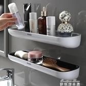 浴室置物架 廁所洗手間洗漱臺墻上毛巾收納掛架免打孔壁掛式衛YYJ 麥琪