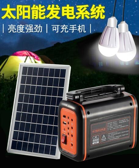 家用太陽能電池板發電小型繫統照明燈別墅家庭光伏發電設備機 南風小鋪