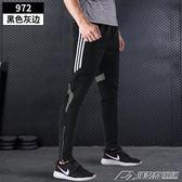運動褲男士長褲速乾跑步褲子女訓練褲秋季寬鬆休閒新款收口健身褲  潮流前線