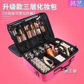 化妝箱拉桿化妝箱化妝包升級款三層化妝包大容量可套拉桿箱紋繡美容用品化妝箱美妝工具箱XW