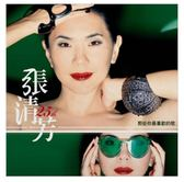 【停看聽音響唱片】【黑膠LP】 張清芳:張清芳25th那些你喜歡的歌