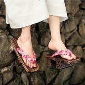 木屐鞋 女式日本二齒增高木底度假沙灘夾角顯高拖鞋木拖涼拖 源治良品