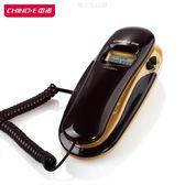 中諾C123壁掛式電話機 時尚掛機小分機 來電顯示辦公家用固定座機 晴川生活館NMS