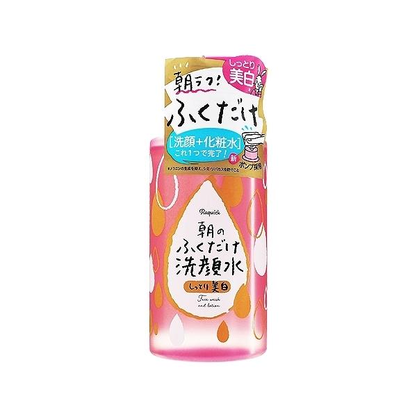 BISON 佰松 早安淨顏化妝水(保濕美白)300ml【小三美日】