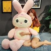 創意公仔 兔子毛絨玩具睡覺抱枕大女生床上布娃娃可愛超萌小白兔子玩偶 3C公社YYP