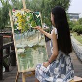 畫板畫架套裝木制支架式成人素描美術寫生