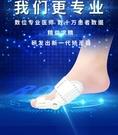 腳趾矯正器拇外翻大腳骨可以穿鞋大母分趾器男女士糾正拇指腳趾頭 小山好物