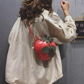 搞怪鏈條斜背包女可愛水果小挎包單肩側背包【小酒窩服飾】