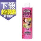 日本 HBA 頭皮毛穴 清潔 洗髮精 390ML 無矽靈 柑橘香