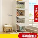 鞋架簡易鞋櫃簡約現代多層實木紋組裝經濟型防塵家用門廳櫃省空間 NMS快意購物網