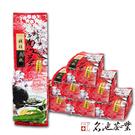 【名池茶業】盛郁馥桂烏龍(100g x6包) 桂花香、茶香