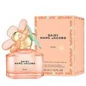 Marc Jacobs 小雛菊甜萌萌限量版 50ml【娜娜香水美妝】