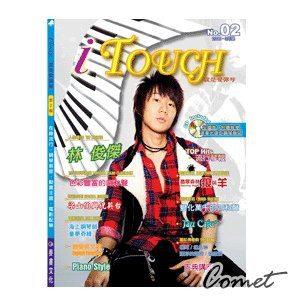 小新的樂器館:i Touch(就是愛彈琴) 附CD-第2集