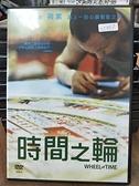 挖寶二手片-P01-233-正版DVD-電影【時間之輪】-荷索 達賴喇嘛(直購價)
