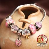 潘朵拉手鍊 幸福渲染 桃花朵朵手鍊 含開光 臻觀璽世 IS0101