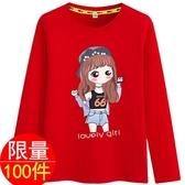 兒童衣服 五周年店慶  限量100件  女童秋裝長袖t恤新款上衣中大童衣服