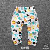 超低折扣NG商品~寶寶長褲 幾何卡通 透氣棉褲 嬰幼兒長褲 童裝 SK101-1 好娃娃