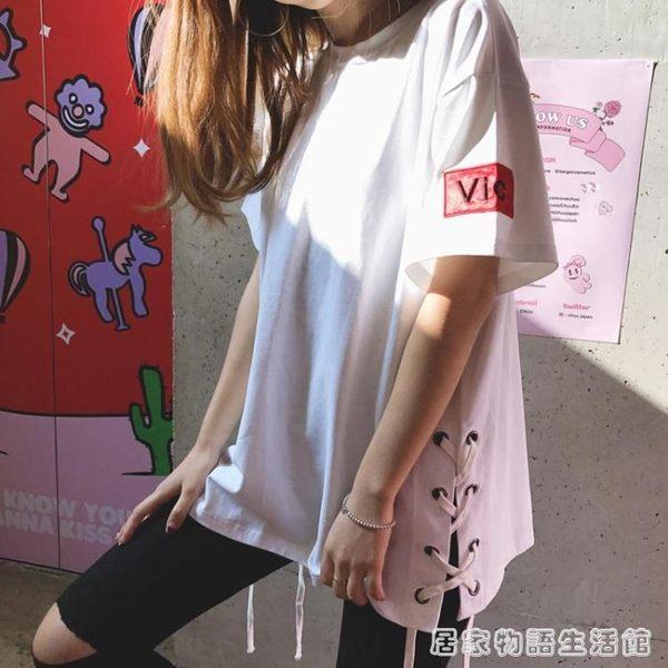 夏天衣服女百搭個性綁帶港味短袖t恤女韓版字母刺繡半袖寬鬆上衣  居家物語