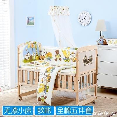 嬰兒床實木 無漆多功能寶寶床bb搖籃床新生兒童小床拼接大床帶蚊帳【紅袖伊人】