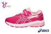 ASICS GT1000 女童運動鞋 足弓鞋墊 專業慢跑鞋O7603#桃紅◆OSOME奧森童鞋