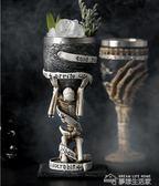 創意酒杯骷髏杯 不銹鋼內膽水杯 酒吧酒杯萬聖節裝飾杯  夢想生活家