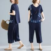 民族風套裝-大尺碼民族風 上衣闊腿七分褲時髦兩件套‧衣雅