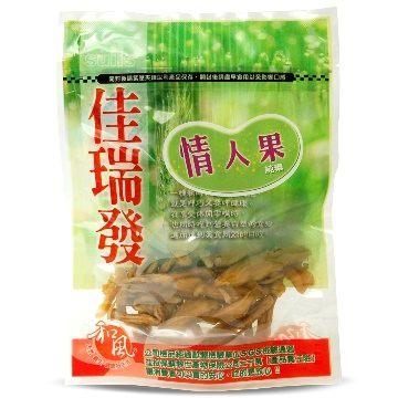 【佳瑞發‧情人果/小包裝】嚴選台灣產地的優質青芒果,無人工添加物與防腐劑的蜜餞。純素