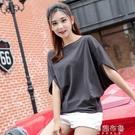 蝙蝠袖上衣 短袖女新款夏季寬鬆t恤女韓版時尚百搭休閒純棉上衣蝙蝠衫潮 阿薩布魯