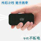 行動電源4000mAh手機通用 蘋果三星輸出 XD-6