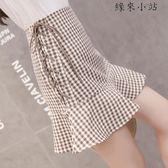 格子魚尾裙女高腰半身裙系帶包臀裙