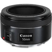 【24期0利率+贈UV鏡】 CANON EF 50mm F1.8 STM 定焦大光圈鏡頭 (公司貨)