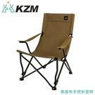 【KAZMI 韓國 KZM 素面布手把折疊椅《卡其》】K20T1C005/露營椅/導演椅/摺疊椅/休閒椅