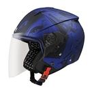 【東門城】ASTONE RST AQ7 (平光藍/黑) 3/4 半罩式安全帽