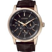 CITIZEN 星辰 光動能日曆手錶-玫瑰金框x咖啡/44mm BU2013-08E
